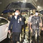 陳其邁視察仁武大樹鳳山等區   關心降雨災情