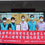 中油石化廠協同高市環保局 為前線清潔隊員防疫助陣