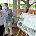 讓居民親近公園 王惠美縣長現勘彰化市泰和、金馬公園老舊設施