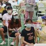 陳東豪專欄:誇張的疫苗政治,這個縣有一張8000人優先名單