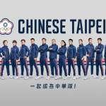2021東京奧運》中華隊國手你最喜歡誰?網友票選的20位高人氣選手一次公開,各個都是台灣之光