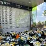 華爾街日報》「有時間幫我去看看我媽」鄭州地鐵五號線倖存者,回憶生死關頭