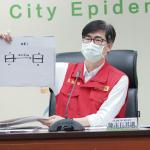高雄公布94例本土病例感染途徑 陳其邁:43.6%接觸同住家人確診