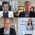 澳洲與台灣能源資源合作關係再升溫!「澳台氫能貿易投資對話」登場