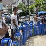 禁賣氧氣筒、迫害醫護人員、醫院幾近停擺 聯合國專家:緬甸可能成為新冠超級傳播國