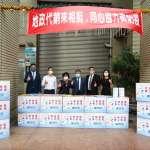 地政代銷公會捐贈相挺  中市防疫能量再升級