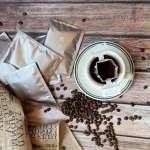 新登場咖啡品牌 「私.咖啡」首推祕魯莊園濾掛咖啡 防疫新生活 獨享的純粹 成就個人美好生活體驗