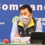 台商赴「陸」打疫苗,陳宗彥反問「大陸是哪個國家?」 網笑翻喊1句