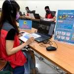 中市視訊2.0就業博覽會視訊面試 吸引近500人次參與