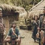 《斯卡羅》完結了!沈政男讚:個人、部落、國家衝突傾軋的交響曲