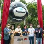 雙臺城市加乘計畫 熊讚超Q熱氣球現身嘉年華