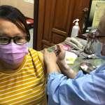 第八輪接種疫苗不是BNT!指揮中心:開放今到貨80萬劑AZ供1族群施打