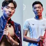 中華隊男選手大集合!盤點台灣人最熱議的20大奧運天菜國手,「麟洋CP」人氣僅排第3名