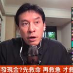 中國小粉紅「東奧3字」出征黃暐瀚!遭譏「你媽被撞碎了嗎」不忍了