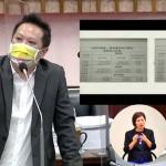 何權峰籲2022臺灣燈會成疫情振興之箭   陳其邁:不宜輕言自行放棄