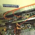 新新聞.歷史照》2001年納莉風災下的台北車站