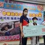 東奧跆拳銅牌羅嘉翎 捐贈母校三芝國中小10萬培訓金