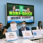 陳時中稱3+11不是破口 國民黨團揭衛福部公文、病毒株序列打臉