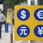 傅長壽觀點:人民幣國際化之路更崎嶇