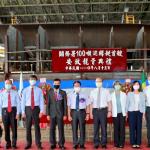 台船公司承造財政部關務署 100噸級巡緝艇首艇安龍