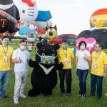 國際熱氣球嘉年華回歸 柯文哲率北市府乘「熊讚」首飛