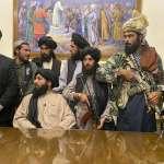 女生將不能決定自己要穿什麼、要做什麼工作!塔利班宣布:阿富汗不會是民主國家