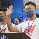 國民黨主席選舉4方對決 9月4日舉行電視辯論會