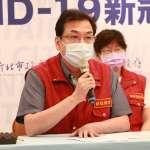英系立委為BNT接種再發聲明 劉和然要公平:國家利益應大於派系利益