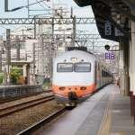 中秋連假返鄉潮!台鐵座位每天增加6千個,這天起開放旅客訂購