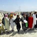 喀布爾情勢惡化!神學士禁止民眾進入機場逃難,警告美軍8月31日之前撤離
