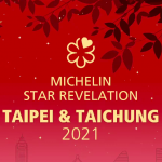 2021 米其林公布,四件事追「星」前必知!頤宮四度蟬聯三星、台南高雄將入評鑑