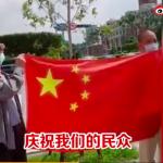 中官媒稱「台人集體舉五星旗」慶BNT到貨!網民驚覺異狀問這句