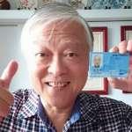 才剛入圍金鐘男主角卻再次病倒!69歲演員唐川腦中風引發「肺部感染」,目前插管治療中