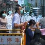 感染源不明!松山區國中生病毒定序出爐 指揮中心:研判已感染多時