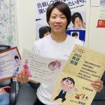 台灣柔壇旅日職業選手連珍羚 於社群感謝黃偉哲及團隊滿滿關懷