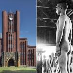 光是學霸還不夠!東京大學曾有「陰莖測驗」,尺寸太小、有性病別想進日本名校