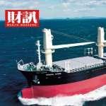 貨櫃三雄利多不漲,改買散裝航運可以嗎?看懂暴漲暴跌原因,避開大船保平安