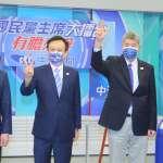 俞振華觀點:黨內競爭讓國民黨向上提升還是向下沉淪?