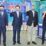 黨魁之戰》張亞中氣勢難擋 侯友宜、盧秀燕避得罪深藍恐不表態
