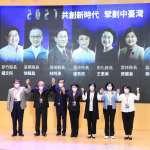 國民黨中部7首長齊聚台中 盧秀燕提區域共治:縣市不能再單打獨鬥