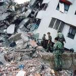 免費評估房子耐震力,還可以辦補助,讓你不再煩惱地震來