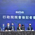 觀點投書:台灣加入CPTPP的「中國大陸因素」 即將/已發酵?