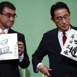 日本新首相人選今天出爐!四位選將得票均未過半,岸田文雄與河野太郎殺入第二輪決選