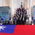 堂堂正正「正名台灣」?帕拉林匹克會員大會年底台北登場 邀蔡英文頒獎