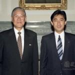 日本準首相對台淵源曝光!岸田文雄曾祖父「吳服店」樓房至今還在基隆