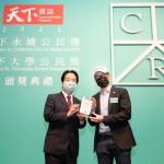 台哥大14度獲頒《天下永續公民獎》評審大力肯定:疫情期間員工照護、公司治理為大型企業之典範