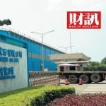 缺工、缺料新解法:入股鋼鐵廠!台灣光罩大買中鋼構,竟成第二大股東