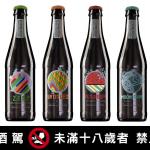 獲獎無數的新潮啤酒抵達台灣,愛丁堡創意啤酒把藝術帶進啤酒裡