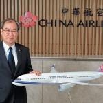 載客收入降8成,為何華航營收還能創新高?總經理:客機載貨成為獲利主力