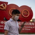 中國觀察:習近平的「共同富裕」將如何影響世界